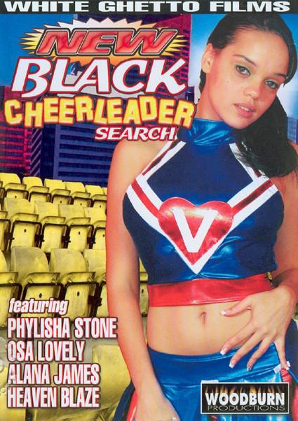 New Black Cheerleader Search Box Cover