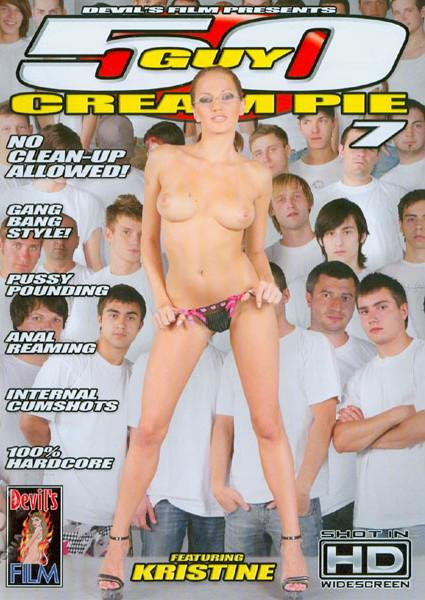 50 Guy Cream Pie 7 Box Cover