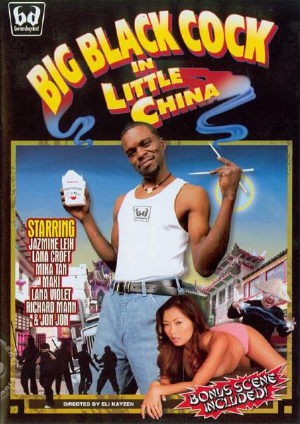 Big Black Cock In Little China Box Cover
