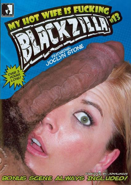 My Hot Wife Is Fucking Blackzilla 13 Box Cover