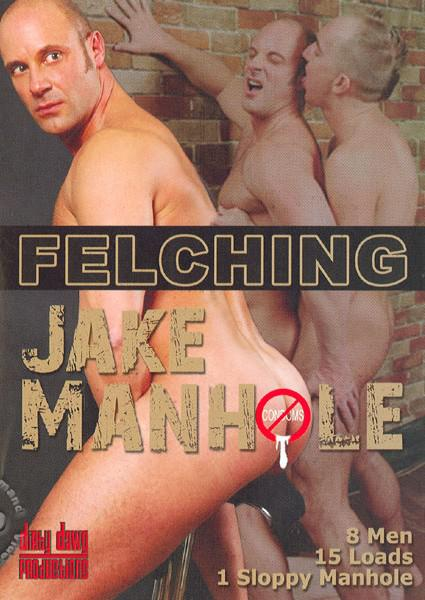 Think, manhole gay phone sex recommend