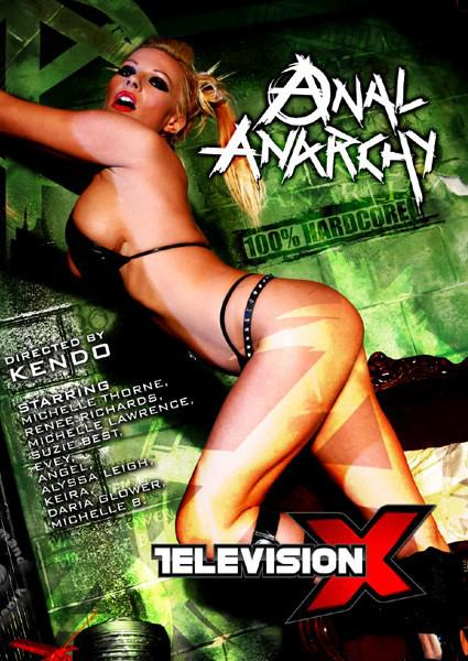 Anal Anarchy Box Cover