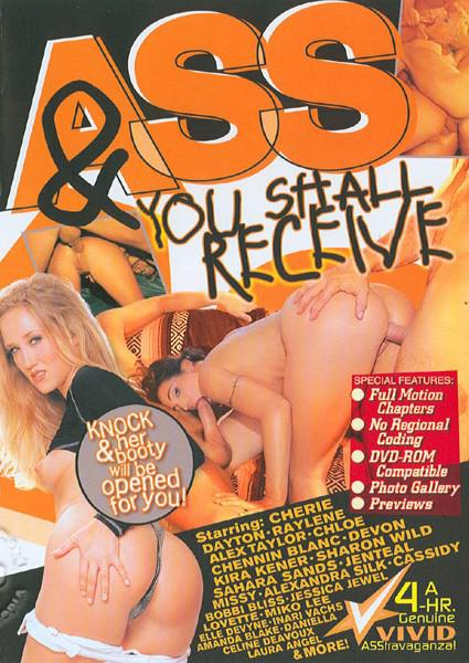 Ass & You Shall Receive Box Cover