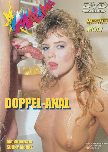 Doppel-Anal Box Cover