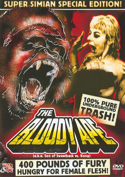 Grindhouse Gorilla - The Making Of Bloody Ape Box Cover