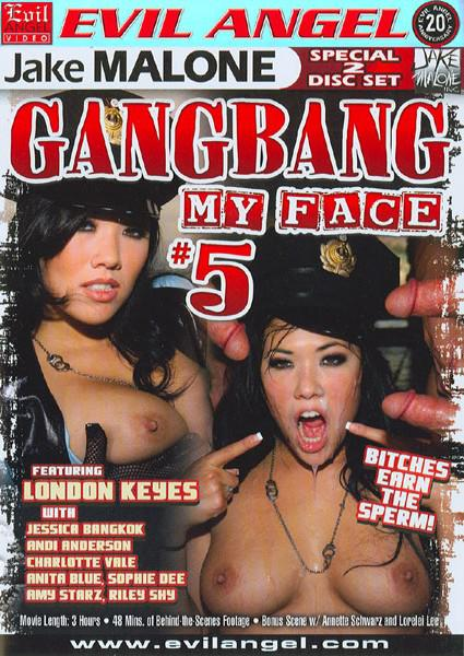 Gangbang My Face 5 (Disc 1) Box Cover