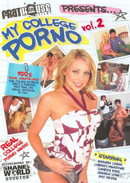 My College Porno Vol. 2 Box Cover
