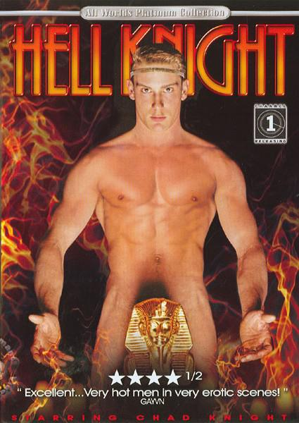 Hell Knight Cover Front