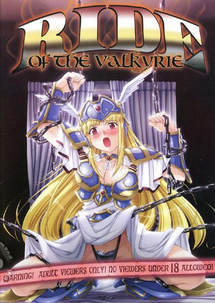 Ride Of The Valkyrie Box Cover