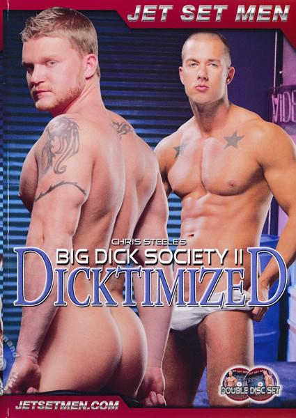 Big Dick Society 2 - Dicktimized Disc 1 Box Cover