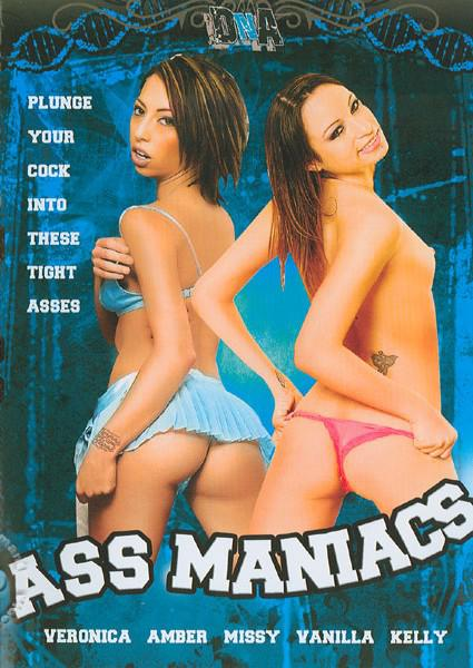 Ass Maniacs Box Cover