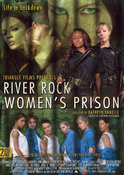 River Rock Women's Prison Box Cover