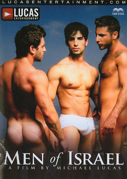 Men Of Israel - Disc One Box Cover