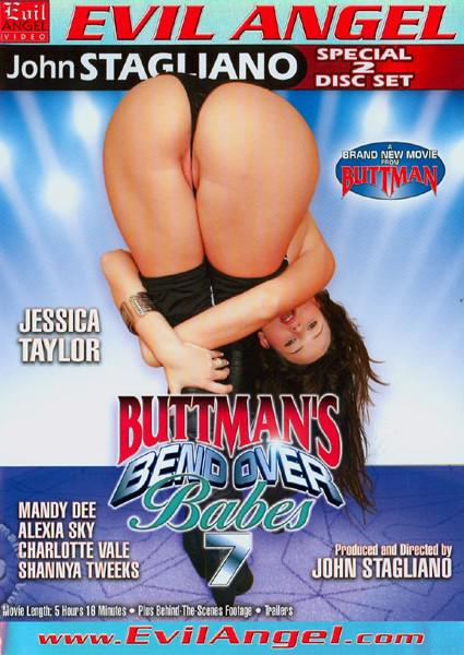 Bend Over Babes 7 (Disc 1)