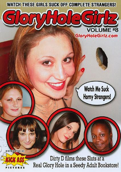 Gloryhole girlz volume 1 can