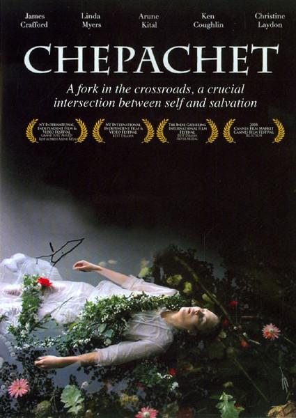 Chepachet Box Cover