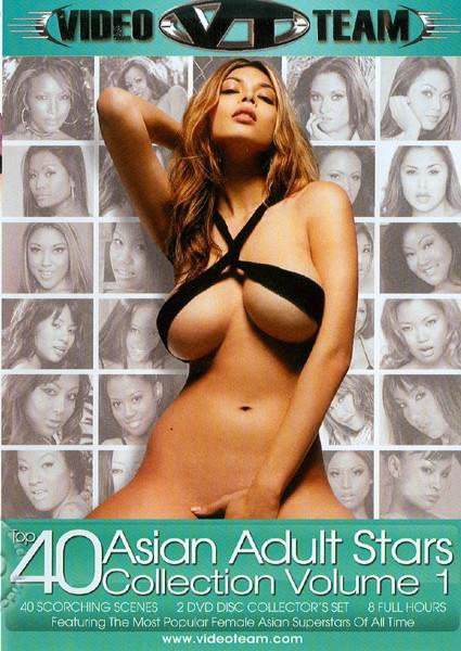 Top 40 Asian Adult Stars Collection Volume 1 (Disc 2) Box Cover