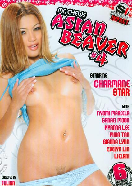 Remarkable, charmane star asian beaver clip seems