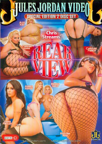 Rear View (Disc 1) Box Cover
