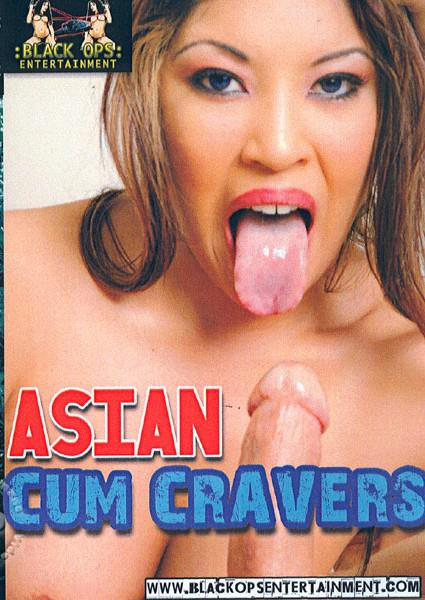 Asian cock cravers