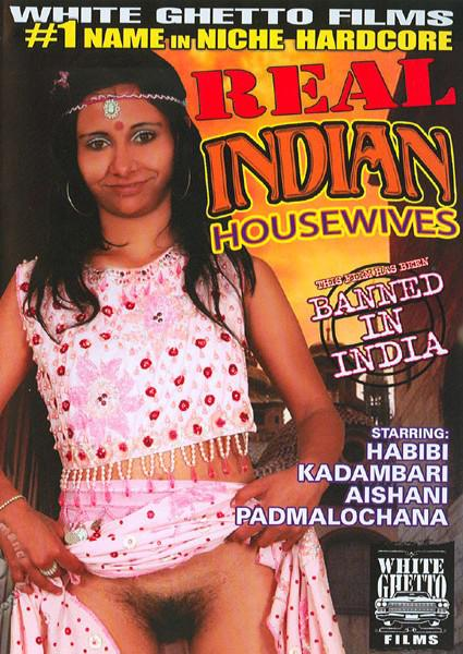Real Indian Housewives Box Cover