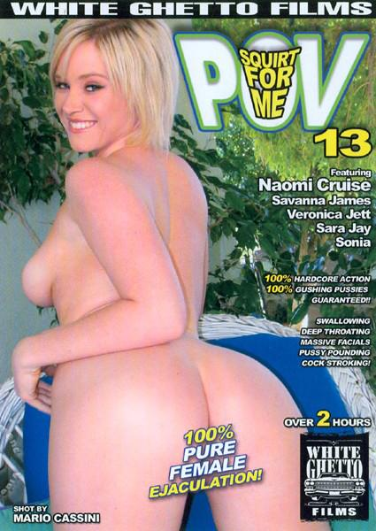 Squirt For Me POV 13 Box Cover