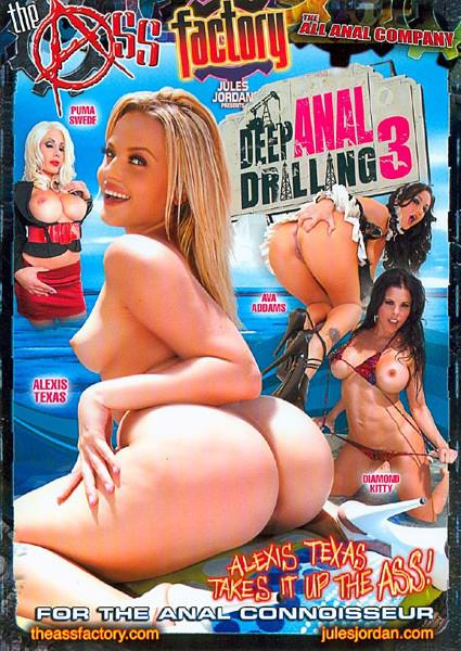 Deep Anal Drilling 3 Box Cover