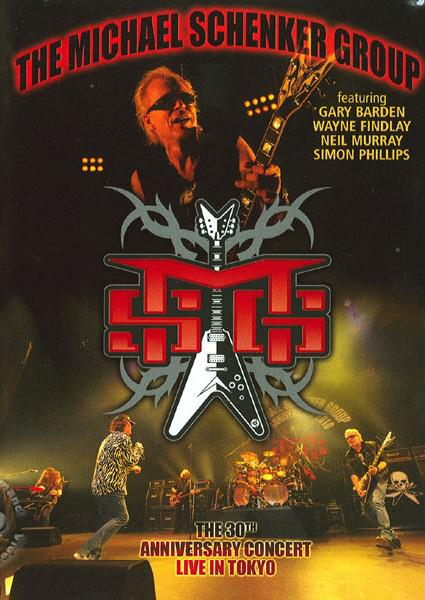 The Michael Schenker Group (707787618595) Box Cover