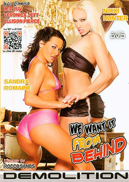 We Want It From Behind