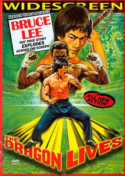 The Dragon Lives Box Cover