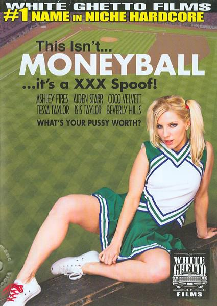 This Isn't Moneyball...It's A XXX Spoof! Box Cover