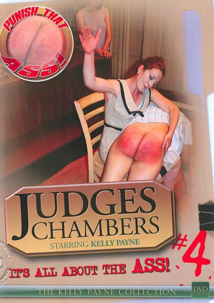 Judges Chambers #4 Box Cover
