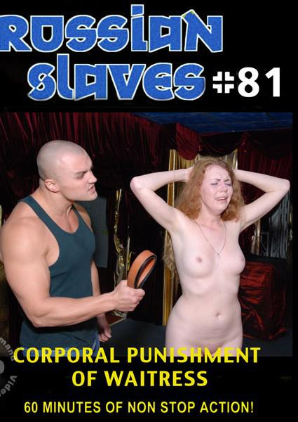 Russian Slaves #81 - Corporal Punishment Of Waitress