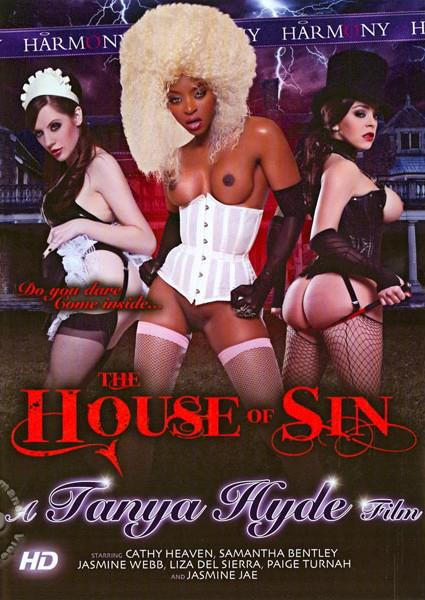 The House Of Sin Box Cover