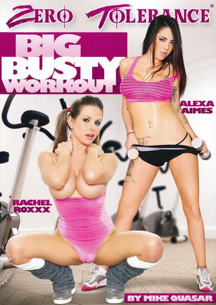 Big Busty Workout Box Cover