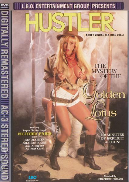 Hustler Adult Visual Feature Vol. 3 -  The Mystery Of The Golden Lotus