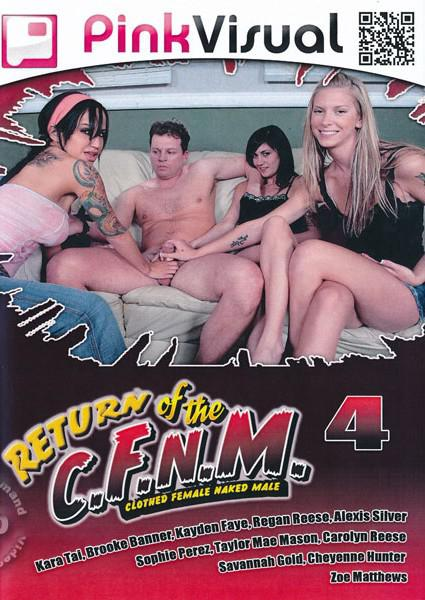 Return Of The C.F.N.M. (Clothed Female Naked Male) 4 Box Cover
