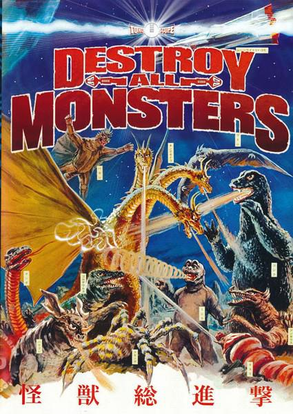 Destroy All Monsters Box Cover