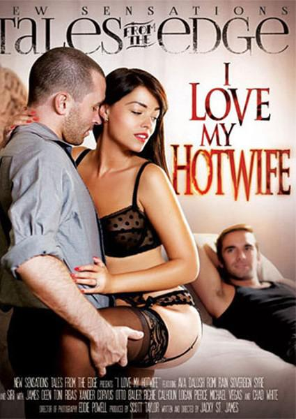 I Love My Hotwife Box Cover