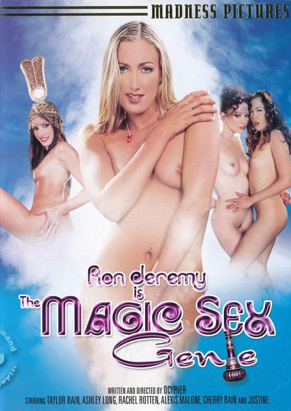 Www magic sex movies com