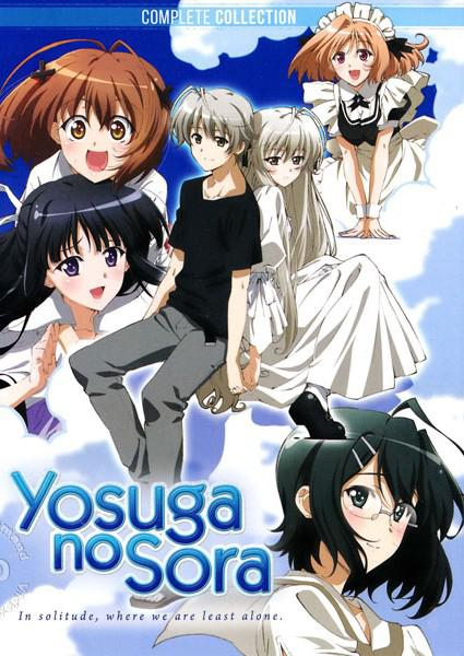 Yosuga No Sura (Disc 4) - Sora Box Cover