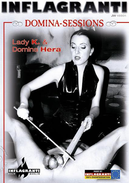 domina session