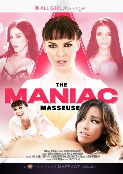 The Maniac Masseuse Box Cover