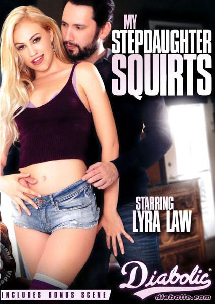 My Stepdaughter Squirts Box Cover
