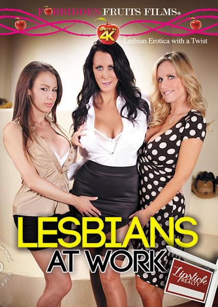 Lesbians At Work - Lipstick Realty Box Cover