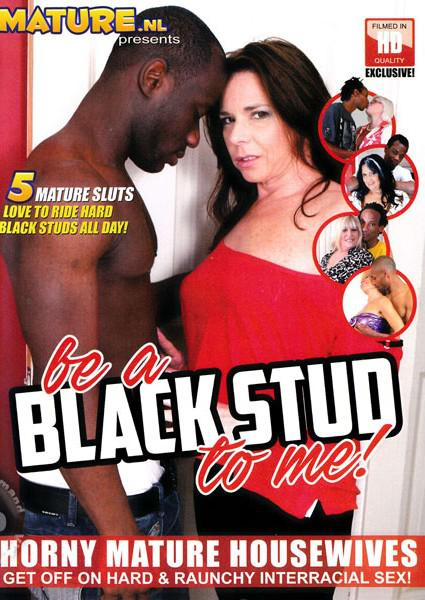 Be A Black Stud To Me Box Cover