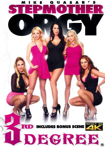 Stepmother Orgy Box Cover