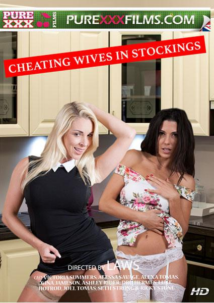 Best cheating wives porn movies