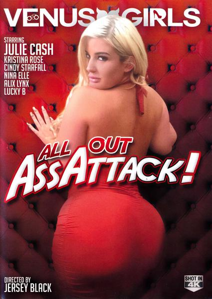 All Out Ass Attack! Box Cover