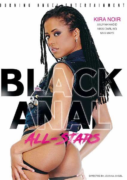 Black Anal All-Stars Box Cover
